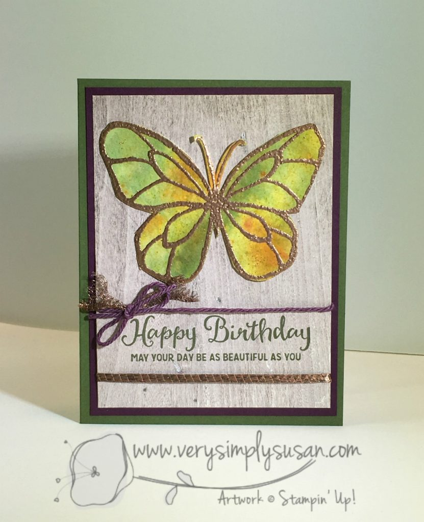 Beautiful Day, Stampin' Up!